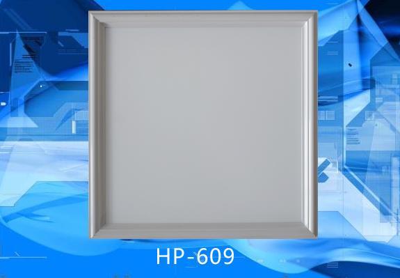 HP-609